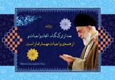 پوستر نماز